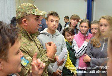 Урок з безпеки провели правоохоронці Тернопільщини для вихованців школи-інтернату (ФОТО)
