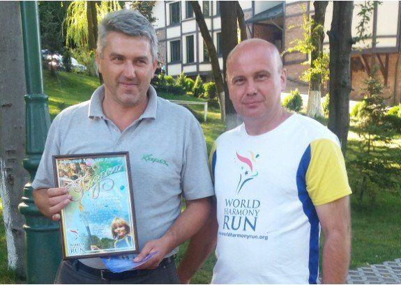 На Тернопільщині відбувся пробіг міжнародної естафети «Всесвітній біг заради гармонії» (ФОТО)
