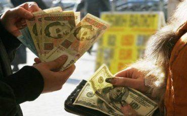 Долар по 8 гривень вже неможливий. Чому?