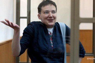 За «законом Савченко» на Тернопільщині з місць позбавлення волі звільнили 205 осіб