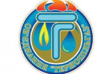 Нацкомісію з тарифів просять перевірити облгази: «Тернопільгаз» – у тому числі