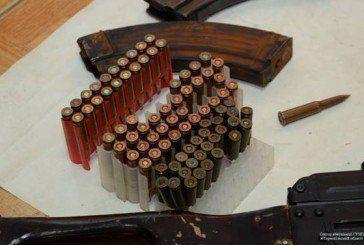 На Тернопільщині спіймали продавців зброї (ФОТО)