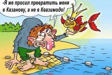 Українські анекдоти. Куме, чому народні депутати так бояться електронного декларування