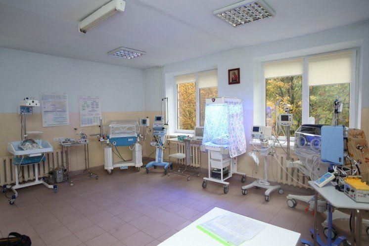 У Тернополі відкрили перинатальний центр ІІ рівня (ФОТО)  f5391fc2027aa