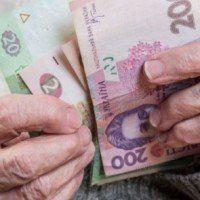 Щодо розміру пенсії з втрати годувальника з 1 травня 2017 року