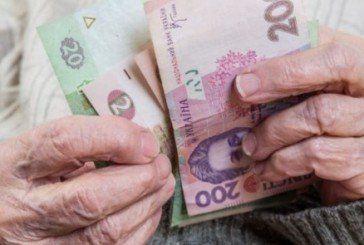 На Тернопільщині – найнижчі пенсії