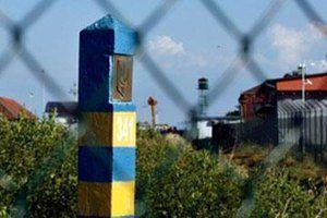 Державний кордон закриють для всіх з 27 березня