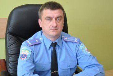 Звільнено одіозного полковника поліції (ОФІЦІЙНО)