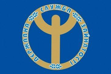 На Тернопільщині понад 100 демобілізованих учасників АТО знайшли роботу