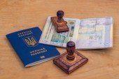 США відмовляють у в'їзді майже кожному другому українцю