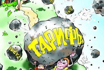 Українські анекдоти: – Чому у президента РФ Путіна, на відміну від його попередників, немає друкованих праць