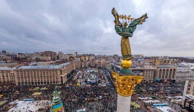Як у Тернополі відзначатимуть День Гідності та Свободи? (ПРОГРАМА ЗАХОДІВ)