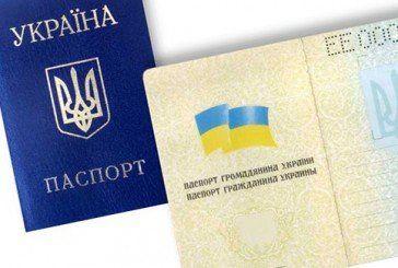 Міняти паперові паспорти на ID-картки можуть всі охочі