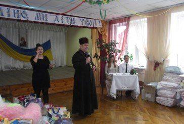 У Теребовлі дітям з обмеженими можливостями подарували свято (ФОТО)