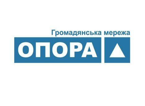 Близько 400 осіб від 37 партій працюватимуть у ТВК Тернопільщини