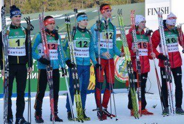 Тернопільський біатлоніст Віталій Труш здобув у Швейцарії спринтерське «золото»