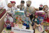 У Тернополі протягом місяця діятиме виставка-конкурс «Національна іграшка руками дитини» (ФОТО)