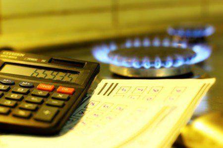 Стало відомо, скільки коштуватиме газ для жителів Тернопільщини у першому кварталі 2020 року