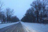 Опубліковано карту стану аварійності та обмеження руху на автошляхах України (ІНФОГРАФІКА)