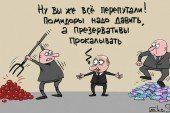 Українські анекдоти: професор запитує у студента про варіанти проведення реформ в Україні...
