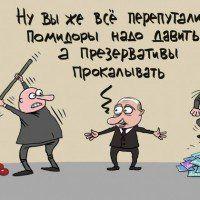 Українські анекдоти: професор запитує у студента про варіанти проведення реформ в Україні…