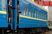Напрямок до Москви – найприбутковіший для Укрзалізниці