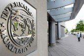 МВФ може не дати Україні новий кредит через ситуацію з ПриватБанком