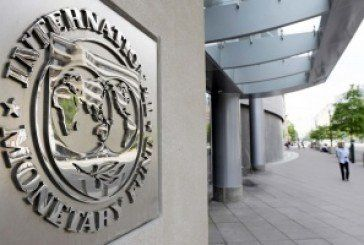 МВФ дасть кредит після підвищення цін на газ