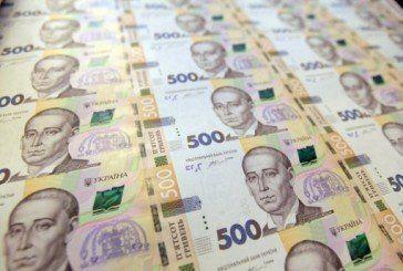 НБУ прогнозує $11 мільярдів надходжень від заробітчан
