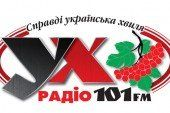 Тернополяни колядуватимуть разом з УХ-радіо