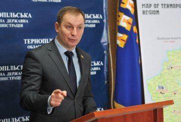 Голова Тернопільської ОДА Степан Барна: «Держава продовжить підтримку як діючих, так і новостворених громад»