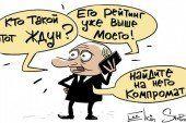Українські анекдоти: - журналіст запитує народного депутата...