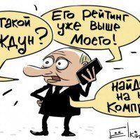 Українські анекдоти: – журналіст запитує народного депутата…