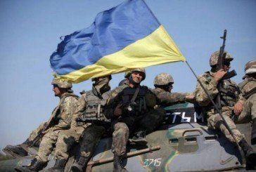 Де учасники АТО з Тернополя можуть пройти реабілітацію?