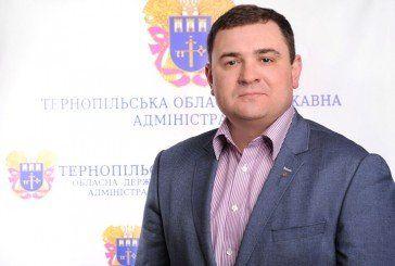 Заступник голови Тернопільської ОДА Олег Валов: «Децентралізація – це одна з реальних реформ, яка виведе Україну з економічного ступору»