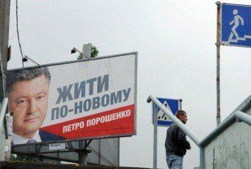 Політика оптом і вроздріб: ціна українських партій - 40-100 тисяч доларів