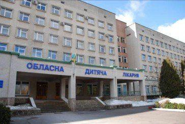 Віктор Овчарук: «У медицині Тернопільщини тривають реальні ефективні реформи»