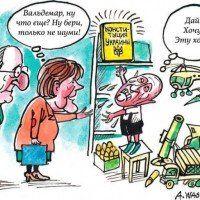 Українські анекдоти: – Чули, куме, Чуркін пішов на підвищення?…