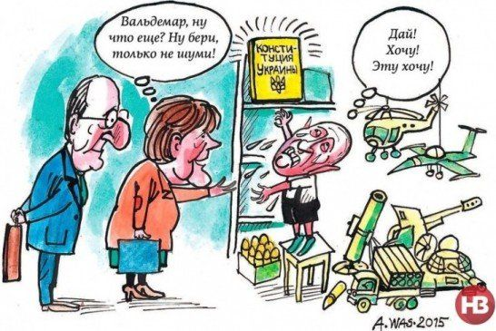 Українські анекдоти: - Чули, куме, Чуркін пішов на підвищення?...