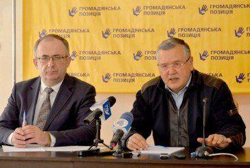 Анатолій Гриценко: «Через систему субсидій уряд будує  в Україні… Росію»