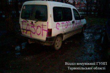 У Тернополі водіїв виганяють з газонів… фарбою (ФОТО)