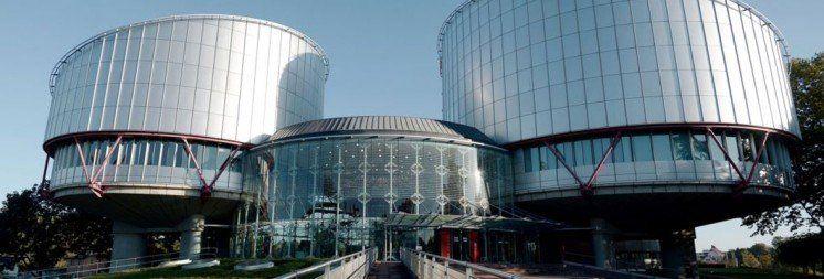 Змінено формуляр звернення до Європейського суду з прав людини