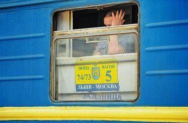 Потяг «Львів-Москва» перевіз до РФ пасажирів більше, ніж інші
