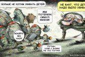 Анекдоти по-українськи: Запитує син-першокласник у батька...