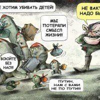 Анекдоти по-українськи: Запитує син-першокласник у батька…