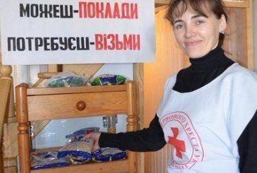 У приміщенні Збаразької районної організації Товариства Червоного Хреста з'явилася «соціальна полиця» (ФОТО)