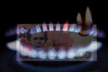 Тарифи на газ не зростатимуть