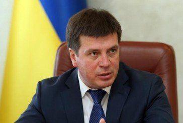 Зубко розповів про можливість стабілізації ціни на пальне в Україні