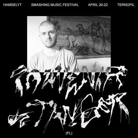 У Тернополі відбудеться фестиваль експериментальної музики та медія-мистецтва «Гамселить» (ФОТО, ПРОГРАМА)