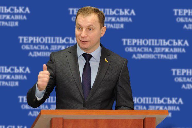 Голова Тернопільської ОДА подякував усім і заявив, що готовий до відставки